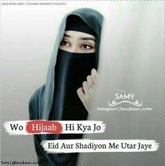 16 Islamic Law Ideas Islamic Love Quotes Muslim Love Quotes Muslim Couple Quotes