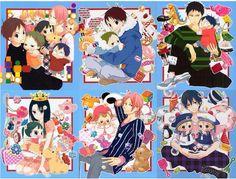 Gakuen babysitters volume covers