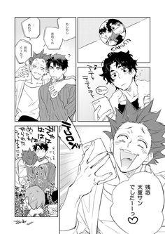 埋め込み Haikyuu Manga, Haikyuu Funny, Haikyuu Fanart, Haikyuu Ships, Thunder Quotes, Baby Crows, Anime Boyfriend, Volleyball Anime, Pokemon Comics