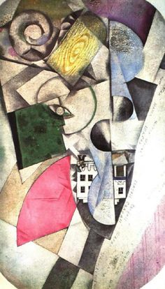 Марк Шагал -  Кубистический пейзаж  (1918) - Открыть в полный размер