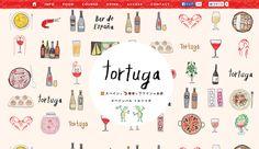福岡にあるパン屋さん「BREAD JUNCTION」のウェブサイト。 イラストがとってもかわいらしいです。 こ … <a href=