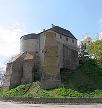 The Ostroh Castle (Ukrainian: Острозький замок, Ostroz'kyi zamok) is a castle in the city of Ostroh, located in the Rivne Oblast of western Ukraine. The city of Ostroh was first mentioned in the 12th century. For almost three centuries, the castle it was a residence of the Ostrogski princely family which gave Ukraine famous military leaders, musical composers, and civil engineers. Today the castle is in ruins, and lasted from the 14th century to the 16th century.