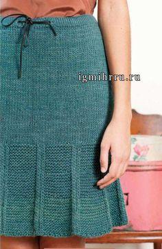 falda de lana con un borde dentado. radios