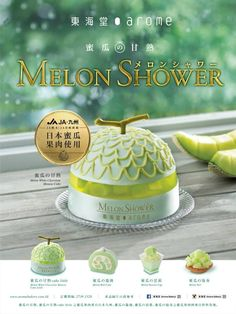 Graphic design x Food Melon cake Food Graphic Design, Food Poster Design, Menu Design, Food Design, Melon Cake, Food Advertising, Bakery Design, Japanese Sweets, Love Eat
