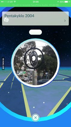 A Pokestop that looks like a Pokestop Pokemon Go, Pokemon Stuff, My Life Quotes, Bmw Logo, Augmented Reality, Facetime, Anime Love, Best Funny Pictures, Awesome Stuff