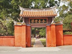 Cigu Lagoon, Taiwan | Taiwan's first Confucian temple was formerly the highest academy built ...
