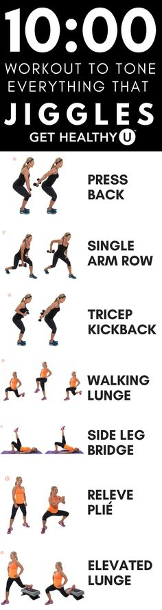 Check out this 10 minute workout that helps tone up your problem areas! Our 10-minute total body toner is the quick, effective workout you're looking for! #fitness #quickworkouts #workoutathome