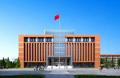 Byzantine Architecture, Greece Architecture, Facade Architecture, School Architecture, Residential Architecture, Box Building, Building Facade, In China, School Building Design