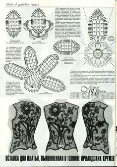 Häkelanleitungen - Duplet No 101 Russian crochet patterns mag - ein Designerstück von Duplet bei DaWanda