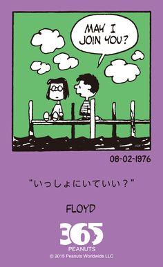 日本のスヌーピー公式サイト。原作「ピーナッツ」関連情報、作者・チャールズ・シュルツの紹介。壁紙、グリーティングカードの配布等。 Charlie Brown Peanuts, Peanuts Snoopy, Peanuts Characters, Cartoon Characters, Photographs And Memories, Snoopy Love, Pin On, This Is Love, Japanese Language