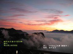 旅の設計図 93. 台湾手作りの旅 / Taiwan - 旅の設計図会 全16ページ  via slideshare