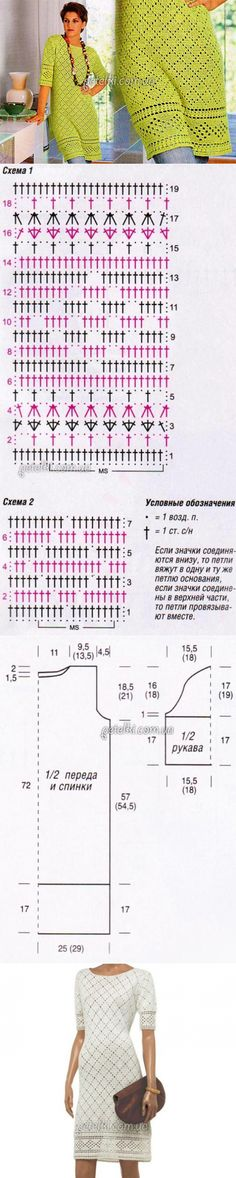 petelki.com.ua