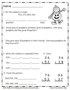 Daily Math Practice for Second Grade---second grade math freebie--Halloween theme