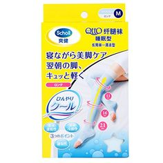 Dr Scholl Japan New Medi Qtto Sleep Wearing Slimming Socks Super Cool Size M *** Want to know more, click on the image.Note:It is affiliate link to Amazon.