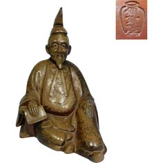 Bizen Ware 備前焼 Pottery Okimono or Statue of Most Famous Japanese Poet Kakinomoto Hitomaro 柿本 人麻呂, from the Many faces of Japan on Ruby Lane Sculpture Art, Sculptures, Vintage Antiques, Vintage Items, Japanese China, Old Pottery, Japanese History, Many Faces, Pottery Making