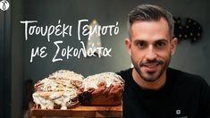 Muffin, Breakfast, Desserts, Food, Youtube, Morning Coffee, Tailgate Desserts, Deserts, Essen