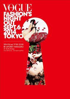 VOGUEのショッピング・イベントFNO 2014が開催 - 東京・大阪にての写真10
