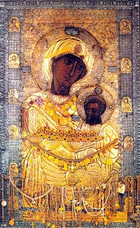 Our Lady of Iveron | Mount Athos, Greece