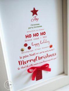 画像 Christmas Party Invitations, Cards, Maps, Playing Cards, Christmas Party Invitation Wording