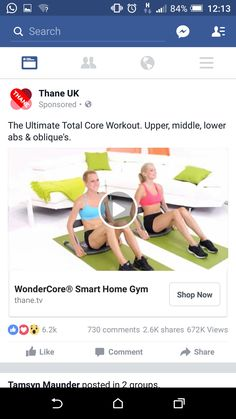 Thane- workout system. Not relevant, don't work out at home