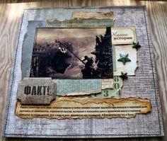 Моё творчество: Памяти наших героев... Paper Cutting, Collage Art, Blog, Scrapbooking, Mixed Media, Journal, Decor, Cards, Decoration