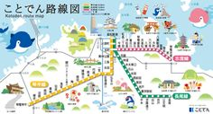 Subway Map, Sympathy Cards, West Africa, Instagram Shop, Train Station, Chains, Japan, Country, Travel