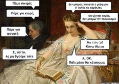 Funny Greek Quotes, Funny Quotes, Ancient Memes, Lol, Movie Posters, Humor, Funny Phrases, Funny Things