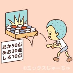 This is a game that you throw ping-pong balls into paper cups.Japanese page : Ping-Pong Cup in GamePreparationsPrepare s Cup Games, Mini Games, Projects For Kids, Diy For Kids, Crafts For Kids, Diy Throws, Carnival Games For Kids, China Crafts, Craft Activities