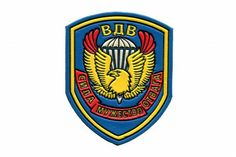 "SLEEVE PATCH OF THE AIRBORNE TROOPS ""STRENGTH, COURAGE, BRAVERY"". The memorial emblem of the""winged infantry"" (the Airborne Troops) made in the form of a sleeve patch.  The eagle is a symbol of strength, pride and nobility.  The parachute symbolizes willingness to fight both in the air and on the ground.  The inscription on the red curly ribbon reads the motto: ""Strength, Courage, Bravery"". #russian #military #patch #uniform #gifts #souvenirs #airborne #paratrooper #vdv #eagle"