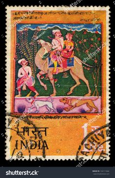 INDIA - CIRCA 1973: A stamp printed in India shows Lovers on a camel, circa 1973