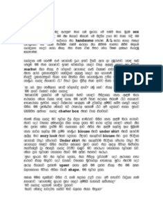Kumari Nanda - sinhala wela katha by lankastory in Book Excerpts and wela katha Online Comic Books, Books To Read Online, Reading Online, Comics Pdf, Download Comics, Kamsutra Book, Velamma Pdf, Book Sites, Free Pdf Books
