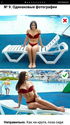 12 Mistakes That Make Us Look Bad in Beach Photos Pic Pose, Foto Pose, Picture Poses, Best Photo Poses, Poses For Pictures, How To Pose For Pictures Like A Model, Travel Pictures Poses, Proportions Du Corps, Model Poses Photography