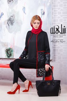 8bd015a4d72e3 Collection Spring 2015. Photography By Annahita Najari Hijab Fashionista,  Hijab Style, Abaya Fashion