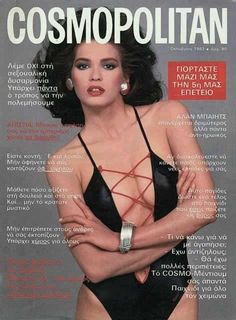 Gia Carangi, Greek Cosmopolitan cover, October 1983. Not sure if Scavullo shot it, but Gia died of AIDS complications just 3 years later at the tender age of 26.