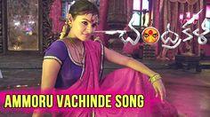 Chandrakala Latest Telugu Movie Sons - Hansika, Andrea Jeremiah, Vinay Rai