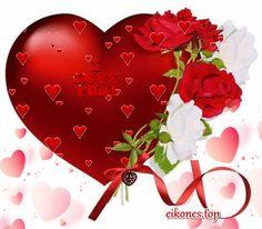 Εικόνες αγάπης και έρωτα - eikones top Beautiful Pictures, Love You, Gifs, Daughter, Te Amo, Je T'aime, Pretty Pictures, I Love You, Presents