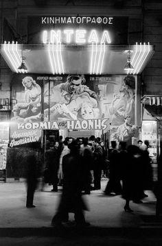 Cinema IDEAL - Dimitris Harisiadis