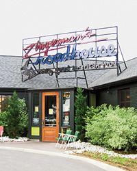 Zingerman's Roadhouse; Ann Arbor, MI