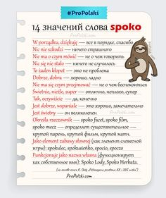 Polish Language, Languages, Poland, Study, English, Education, Words, Journaling, Polish