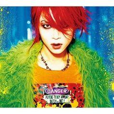 hide - 子 ギャル Co GAL [SHM-CD+DVD] (First Press Limited Edition)(Japan Version)