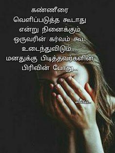 Nirantharam