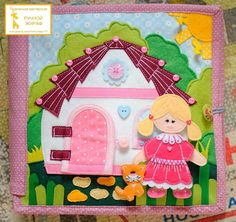"""Развивающая книга """"Кукольный домик"""" - Babyblog.ru:"""