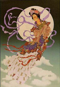 """""""Legend of the Autumn Moon"""" by Caroline Young - An illustration from the story of the Archer Yi and his wife; more info can be found here: http://www.carolineyoung.com/storaut.htm"""