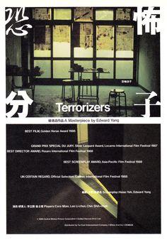 恐怖分子 (The Terrorizers), Edward Yang