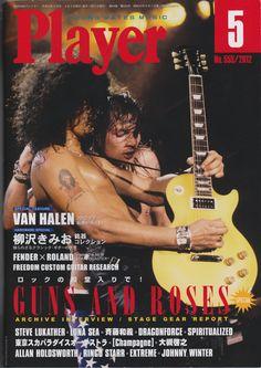 Player 2012 5月号 Zakk Wylde, Gear S, Judas Priest, Rock Legends, Van Halen, Interview, Magazines, Photos, Journals