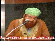 English Speech on the Greatness of the Campanions of the Holy Prophet (S...
