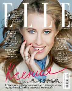 Gucci Cover - Elle Russia, May 2014