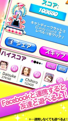 Top Free iPhone App #104: キャンディークラッシュ - King.com Limited by King.com Limited - 04/14/2014