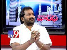 T-JAC leader Srinivas Goud on AP politics with NRIs - Varadhi - USA - Part 3