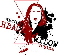 Black Widow - Chornaya Vdova by Mad42Sam on DeviantArt